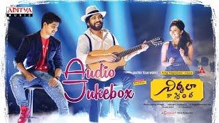 Nirmala Convent Telugu Movie Full Songs Jukebox |Akkineni Nagarjuna, Roshan, Shriya, Roshan Saluri