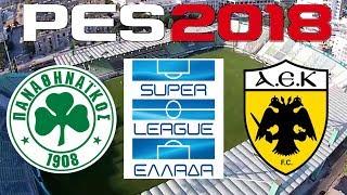 PES 2018 - Superleague Greece - PANATHINAIKOS vs AEK ATHENS