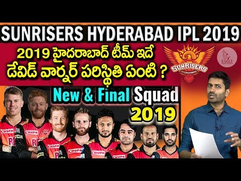 Xxx Mp4 IPL 2019 Sunrisers Hyderabad Full Amp New Team Squad SRH Full Players List 2019 Eagle Media Works 3gp Sex