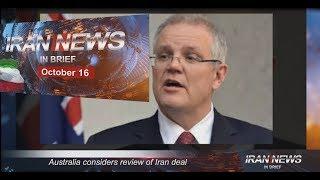 Iran news in brief, October 16, 2018