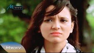 ---Ek-Jibon video song-With-Subhamita Banerjee