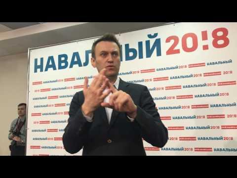 Наваль� ый в Вологде