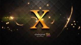 لماذا نستعمل حرف X كمجهول letter x