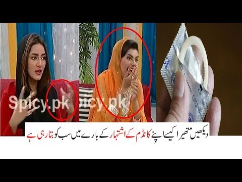 Xxx Mp4 Mathira Discussing About Her Condom Ad In Nida Yasir Morning Show 3gp Sex