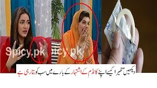 Mathira Discussing About Her Condom Ad in Nida Yasir Morning Show