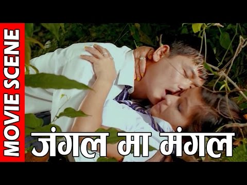 Xxx Mp4 Jungle Ma Mangal जंगल मा मंगल Exclusive Movie Scene 3gp Sex