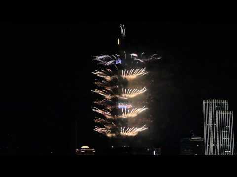 watch 2017台北101跨年煙火 (2017 Taipei 101 New Year Fireworks)