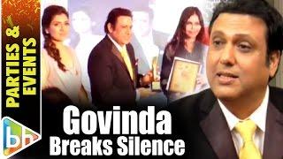 Govinda Breaks Silence On Controversy With Krushna Abhishek