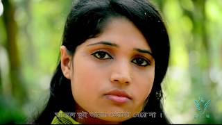 New Bangla Music Video | 2016 | Full HD | Bangla New Song 2016 | Music Video | New Song 2016 HD