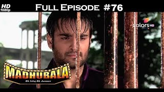 Madhubala - Full Episode 76 - With English Subtitles