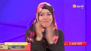 Eddi wela khali الفائزة بمبلغ 500 مليون 27/12/2017