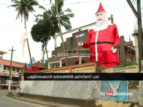 Xxx Mp4 A Big Christmas Papa In Malayam CSI Church X Mas Celebration 3gp Sex