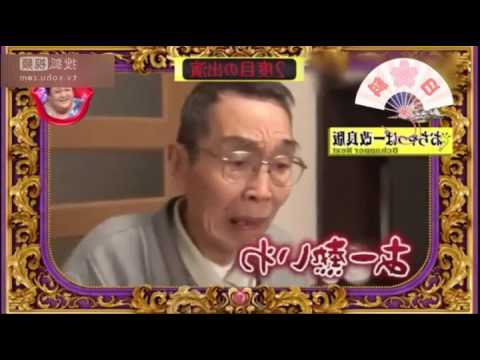 japanese grandpa's drinking tea with his manufactured machine SUPER FUNNY
