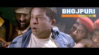 NAYAK - The Boss | Bhojpuri Cinema | Trailer