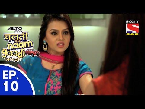 Chalti Ka Naam Gaadi…Let's Go चलती का नाम गाड़ी लेट्स गो Episode 10 10th November 2015