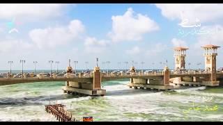 الأسكندرية 💙 موسيقى محمد عباس   Alexandria - Mohamed Abas 2018
