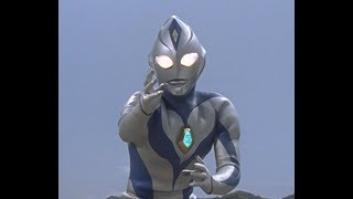 Ultraman Dyna OST - FIGHTING THEME  -MIRACLE-  Extended