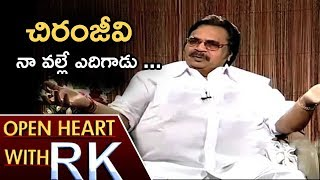 Dasari Narayana Rao Statements On Megastar Chiranjeevi   Open Heart With RK   ABN Telugu