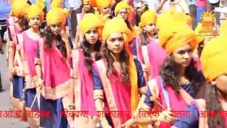 Mahaveer Jayanti Celebration in Bangalore | Bhagwan Mahaveer Janm Kalyanak Mahotsav