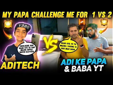 My Papa Challenge Me For 1 Vs 2 🤯❤️ Apple Watch Challenge किसको मिलेगी Apple Watch😂 Free Fire