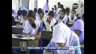 SSC Eaxam 13 Maasranga TV, imrul, comilla