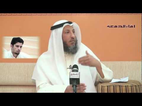 Xxx Mp4 الشيخ عثمان الخميس هل قتل القذافي جائز 3gp Sex