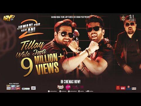 Xxx Mp4 Tillay Wale Jooti Jawani Phir Nahi Ani 2 ARY Films 3gp Sex