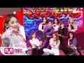 Download Lagu MP3 [gugudan - Not That Type] KPOP TV Show | M COUNTDOWN 181115 EP.596