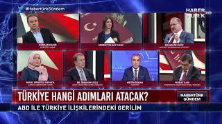 Habertürk Gündem - 21 Ekim 2017 (İstifası İstenen AK Partili Belediye Başkanları)