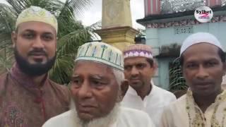 Moulvibazar Rajnagar Chowdhury Bazar | EIDGAH