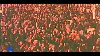 Iran Islamic Revolution Song