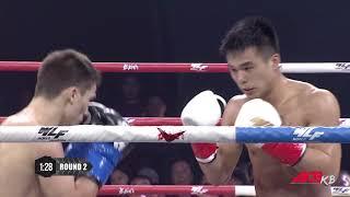 ACB KB 11: Timur Nadrov (Russia) vs Chen Vende (China)