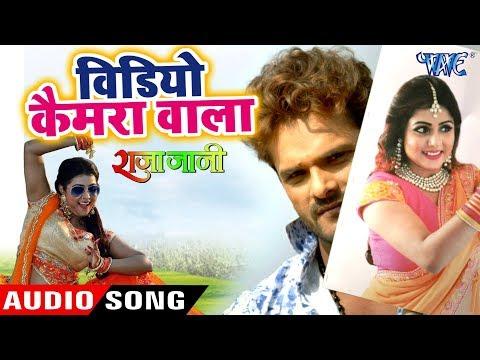 Xxx Mp4 Khesari Lal Priyanka Singh 2018 NEW सुपरहिट गाना Video Camera Wala Bhojpuri Movie Song 3gp Sex