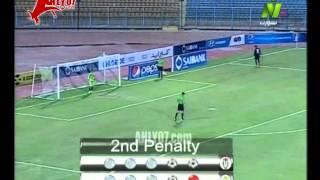 أهداف ركلات ترجيح سموحه 5 الاسماعيلي 4 كأس مصر 12 اغسطس 2015