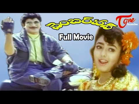 Xxx Mp4 Number One Full Length Telugu Movie Krishna Soundarya 3gp Sex