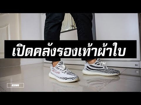 Xxx Mp4 เปิดคลังรองเท้าผ้าใบทั้งหมด 2017 Sneakers Tour KER WU 3gp Sex