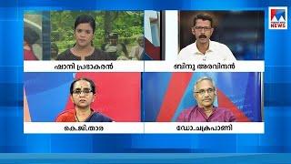 കരുതല് തേടുക മാത്രമാണ് ഇപ്പോള് ചെയ്യാനാകുന്നത് | Counter point on Kerala Floods
