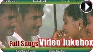 Vaidooryam ★ Malayalam Movie 2013 ★ Video Songs Jukebox ★ Kailash ★ Nakshathra ★ [HD]