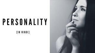 PERSONALITY (Hindi)- BHU M.COM, NET, SET