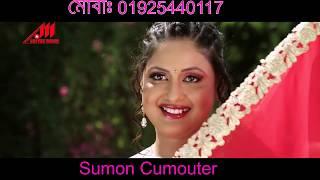 Na Na Na Ta Hobena Kotha Sune Jao (না না না তা হবেনা কথা শুনে যাও) new bangla video song 2018