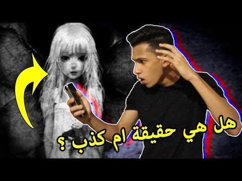 Xxx Mp4 أول جزائري يلعب اللعبة مريم على الساعة 3 ليلا Ranzo 3gp Sex