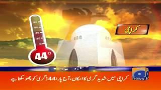 Geo Headlines - 09 AM - 21 May 2018