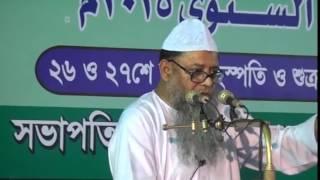 tabligi ijtema 2015 prof.  dr  md  asadullah al ghalib 1st night