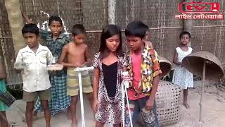 Bangla Funny Song Vitor Kande ভিতর কান্দে সখি আমার তোমার লাগি