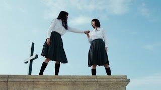本田翼&山本美月、湊かなえ原作映画で共演 「少女」本予告編 #Tsubasa Honda #Mizuki Yamamoto