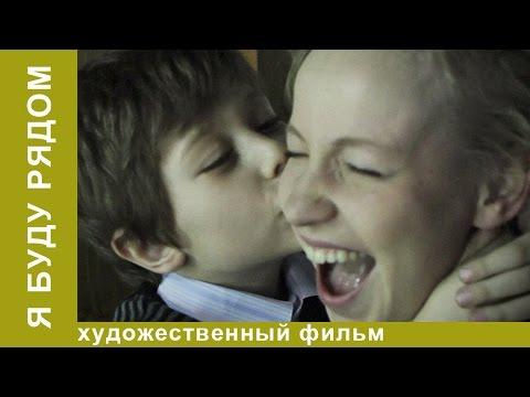 Фильм Алексея Учителя Рок
