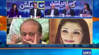 """Election Transmission - 17 July, 2018 """"News wise and Bol Bol Pakistan"""""""