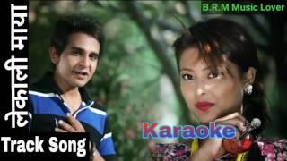New Music Track Karaoke Song || Lekali Maya By Sunil Giri