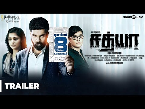 Xxx Mp4 Sathya Official Trailer 2 Sibi Sathyaraj Remya Nambeesan Varalaxmi Simon K King 3gp Sex