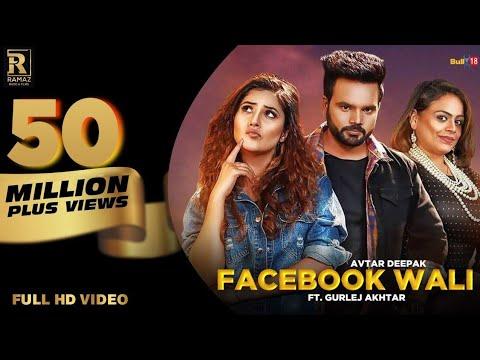 Xxx Mp4 Facebook Wali Full Video Avtar Deepak Ft Gurlez Akhtar New Punjabi Songs 2018 Ramaz Music 3gp Sex